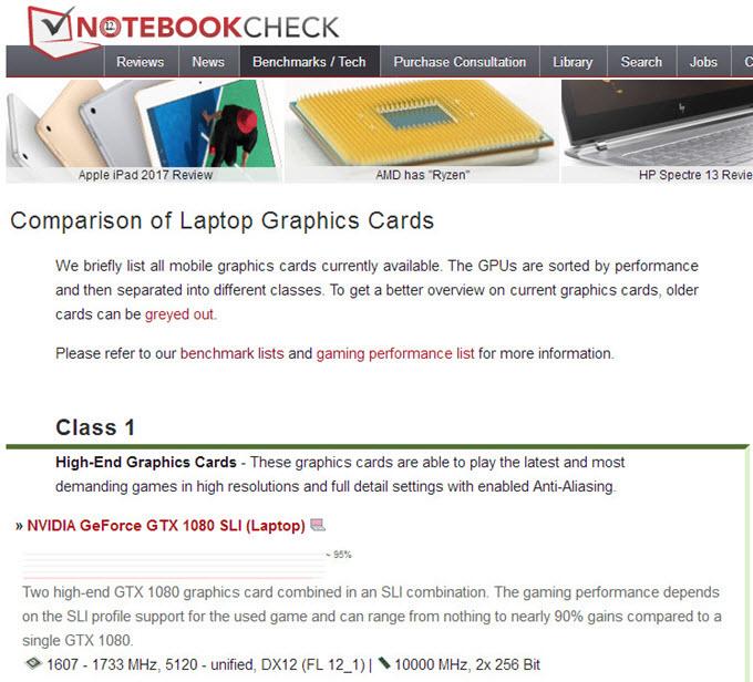 notebookcheck.net_